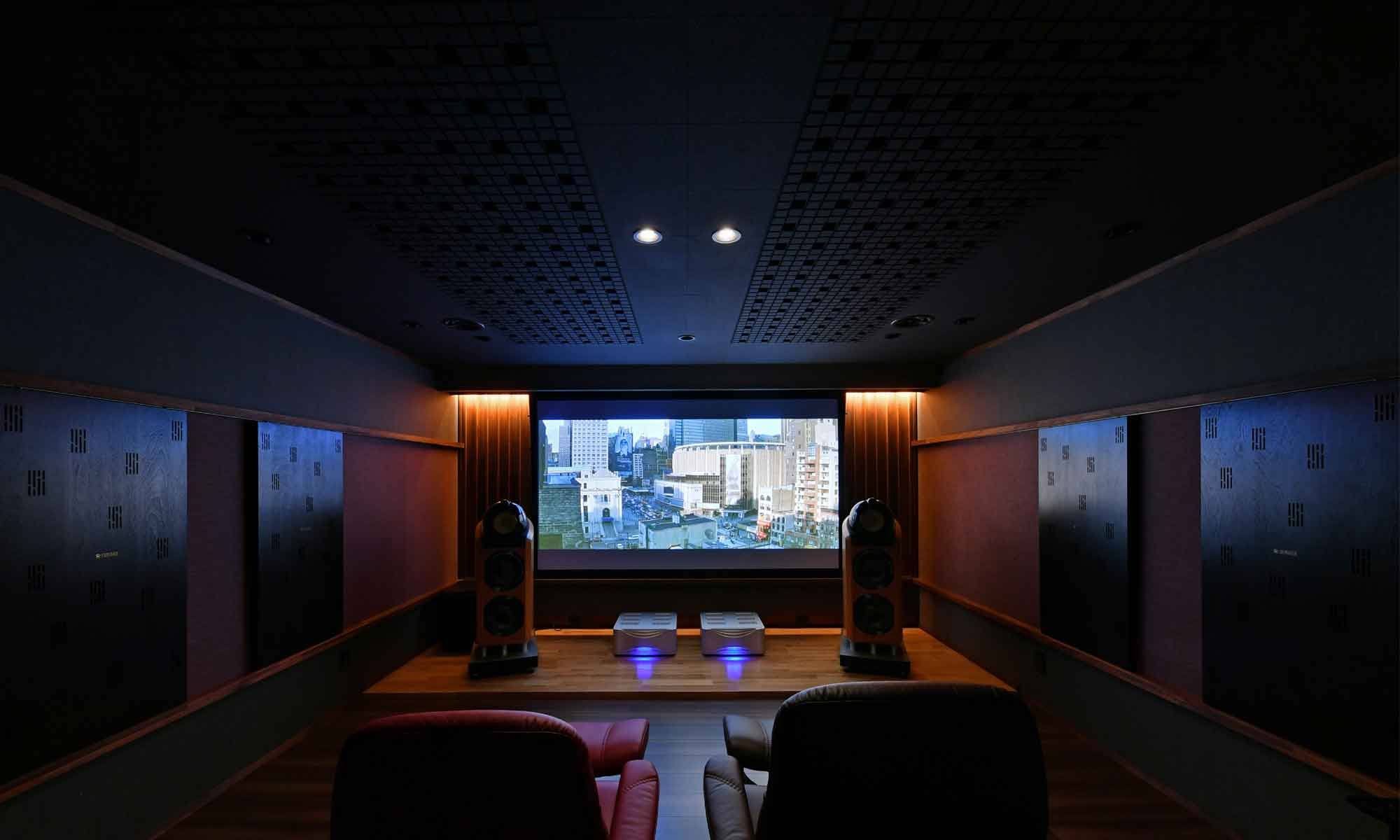 Listening room at Yokkaichi musen